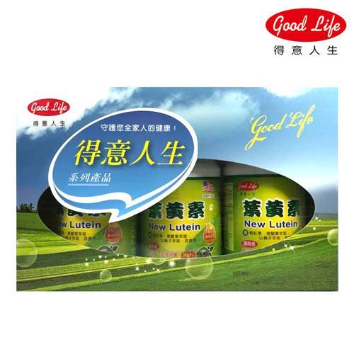 得意人生葉黃素禮盒(高單位30mg葉黃素)【愛買】