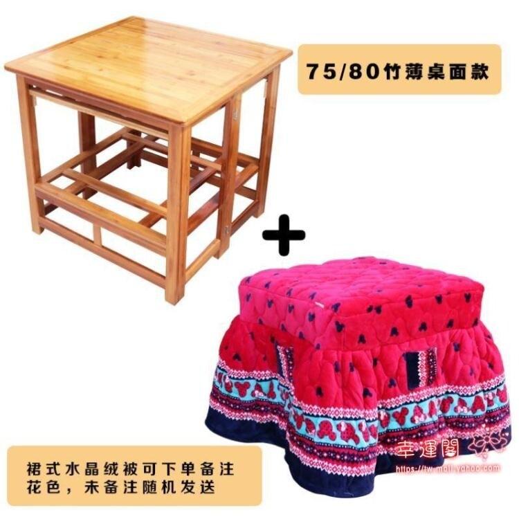 烤火架 實木可折疊烤火桌家用取暖桌多功能正方形雙層烤火架考火桌子T
