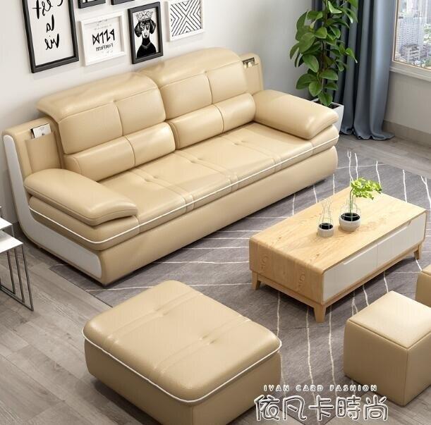 沙發頭層牛皮大小戶型三人位組合現代簡約客廳家具整裝皮沙發