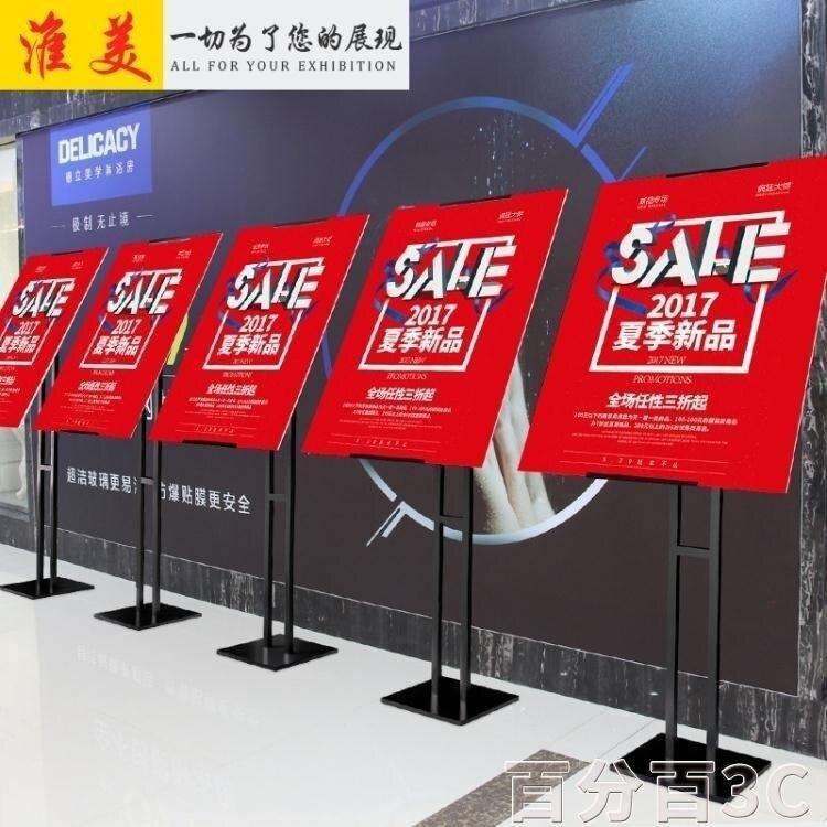 廣告牌 kt板展架廣告牌展示牌立式落地式易拉寶制作海報架子定制水牌