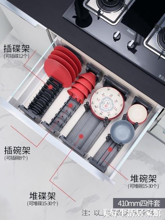 酷太抽屜碗架內置收納架放碗盤子洗碗池瀝水架櫃內廚房碗碟置物架