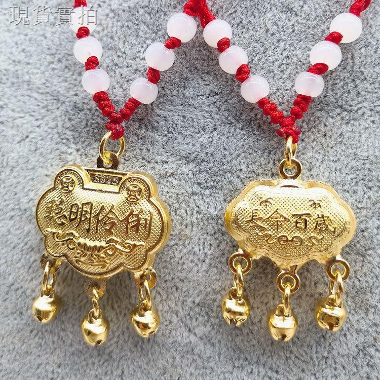 優選良品寶寶仿黃金鎖項鏈成人鍍金平安鎖吊墜越南沙金歐幣鍍金長命鎖兒童