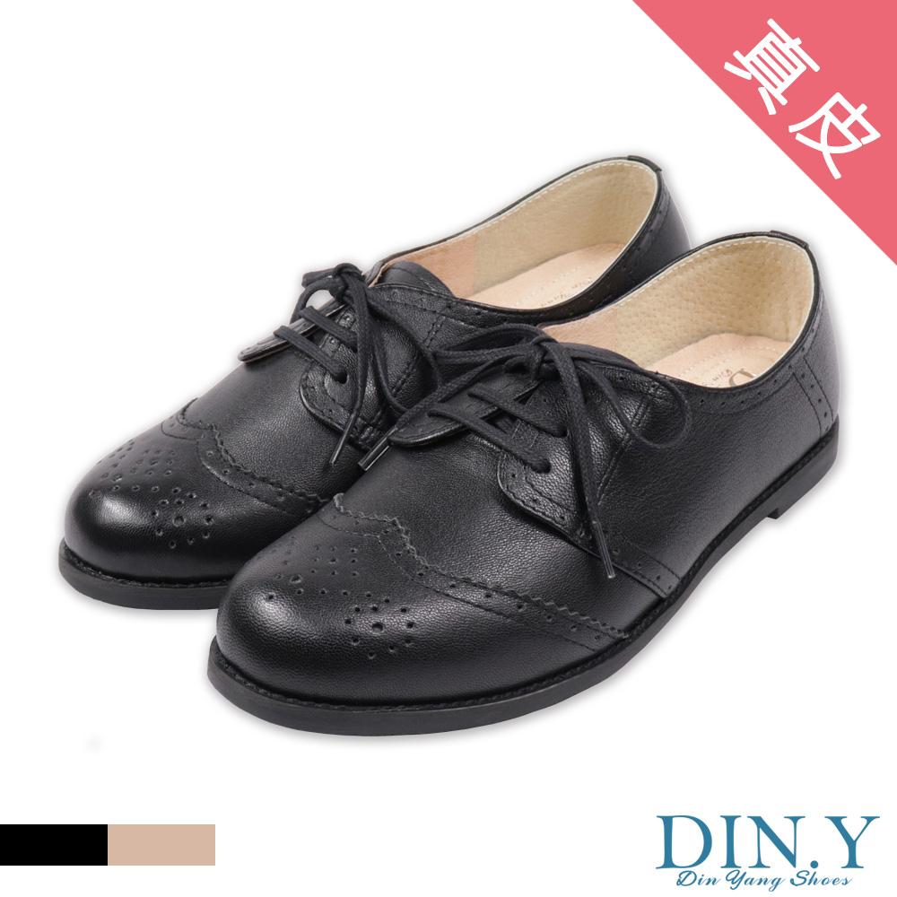 雕花真皮休閒牛津鞋-黑色【S197-02】DIN.Y