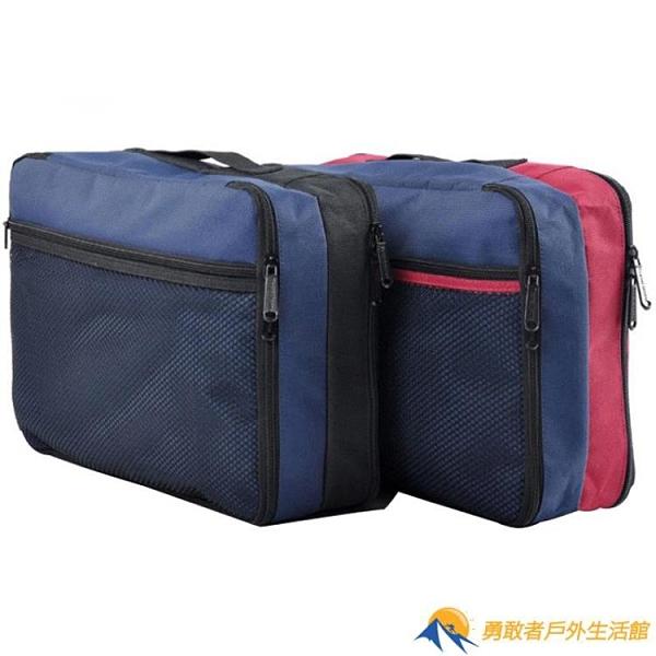 旅行收納套裝旅游用品衣服防水包商務出差收納整理袋【勇敢者】