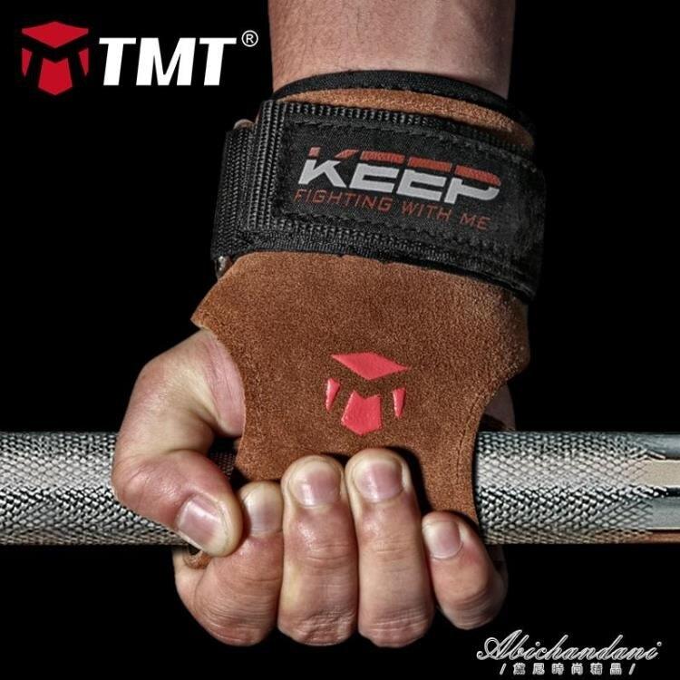 TMT助力帶健身手套引體向上握力男女護掌運動護腕單杠輔助帶硬拉