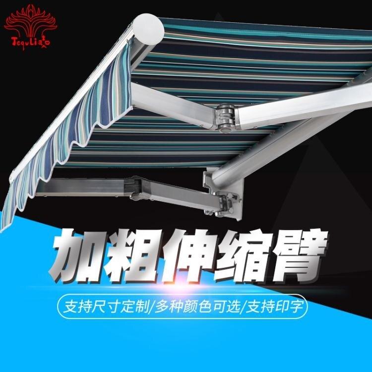 雨棚遮陽棚摺疊伸縮式戶外遮雨蓬陽台雨篷鋁合金手搖停車棚遮陽棚 nms
