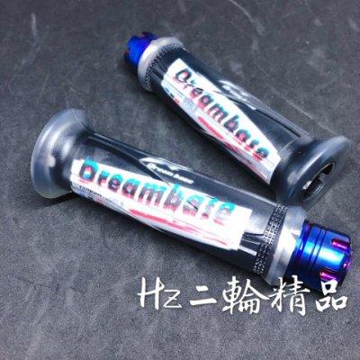 DreamBase 矽膠 握把 鍍鈦平衡端子 JETS JETSR 燒鈦 平衡端子 鍍鈦 端子 手把 把手 JET SR