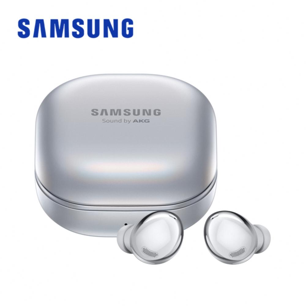 SAMSUNG Galaxy Buds Pro 真無線藍牙耳機 星魅銀