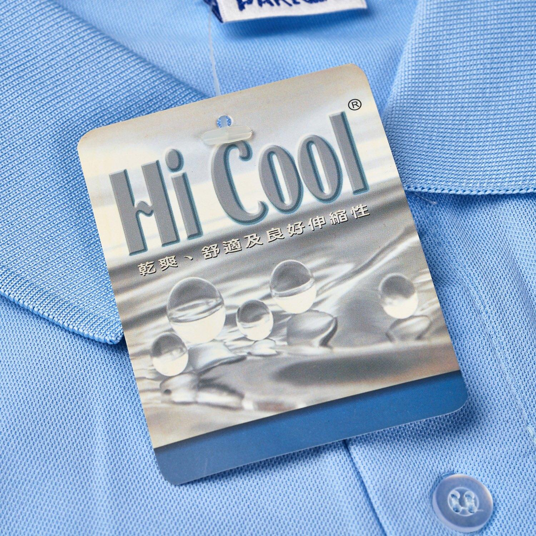 HI-Cool Polo shirts 台灣製作中空紗吸濕排汗Polo衫- 丈青色,團體服可以專業訂製