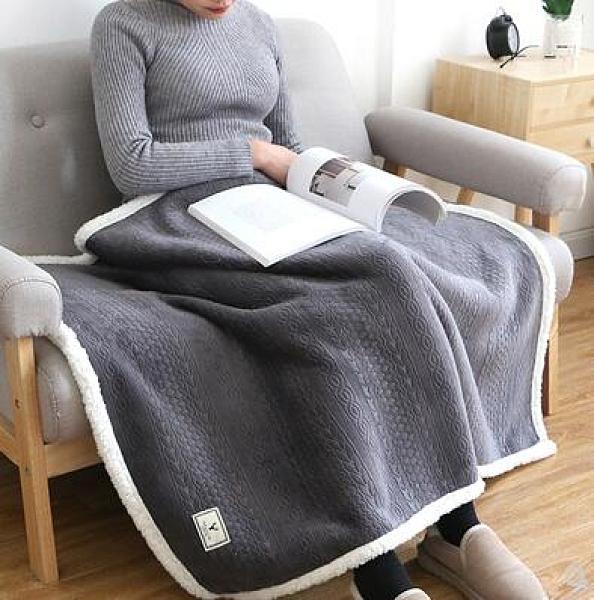 法式多功能懶人斗篷披肩毯女蓋腿厚辦公室午睡法蘭絨珊瑚絨小毛毯