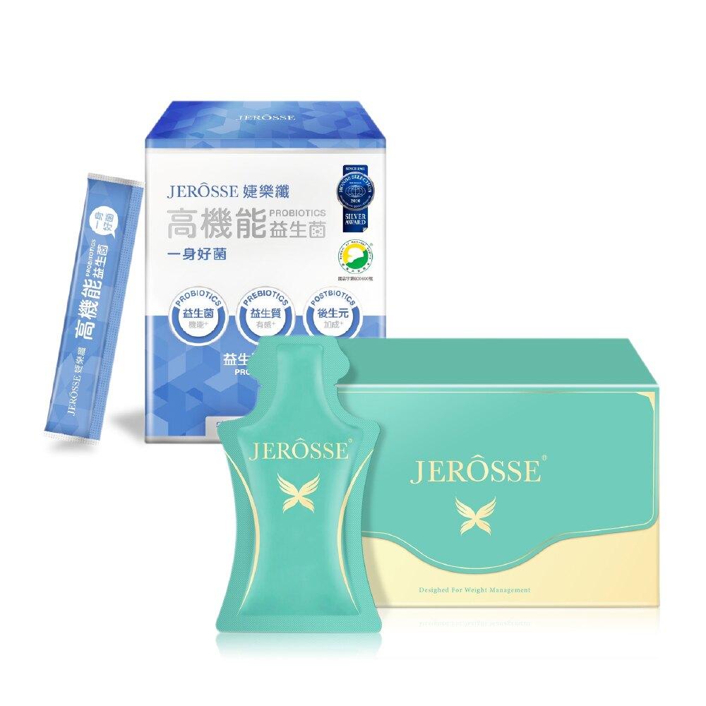 【 窈窕好菌組】婕樂纖 纖纖飲X2盒+益生菌1盒  不適用折扣碼折價券