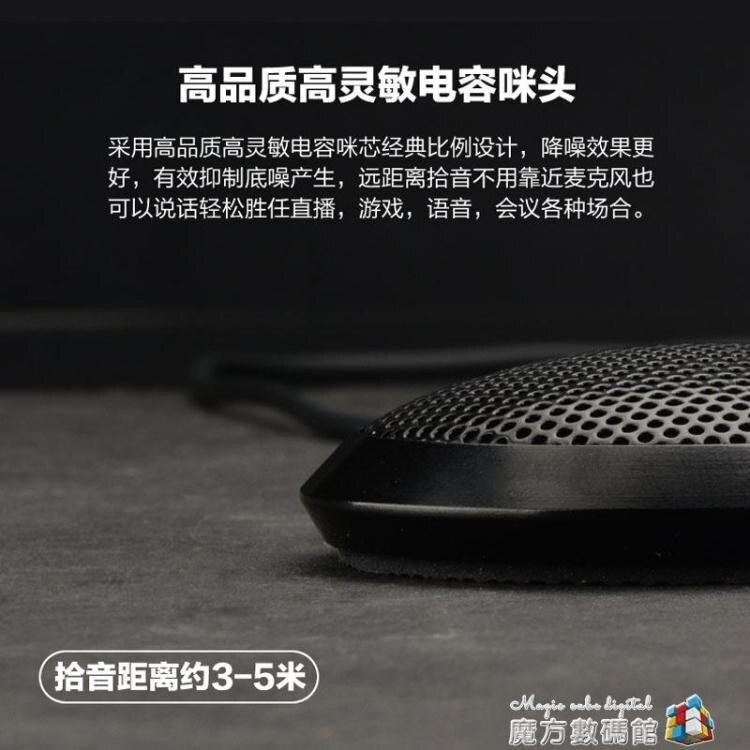 森瑪田電腦筆記本手機K歌麥克風桌面電容話筒游戲MIC會議錄音直播