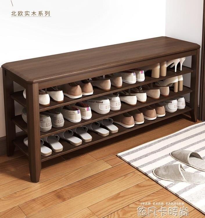 鞋櫃家用門口實木質鞋架多層簡易窄小防塵收納可坐經濟型放鞋架子