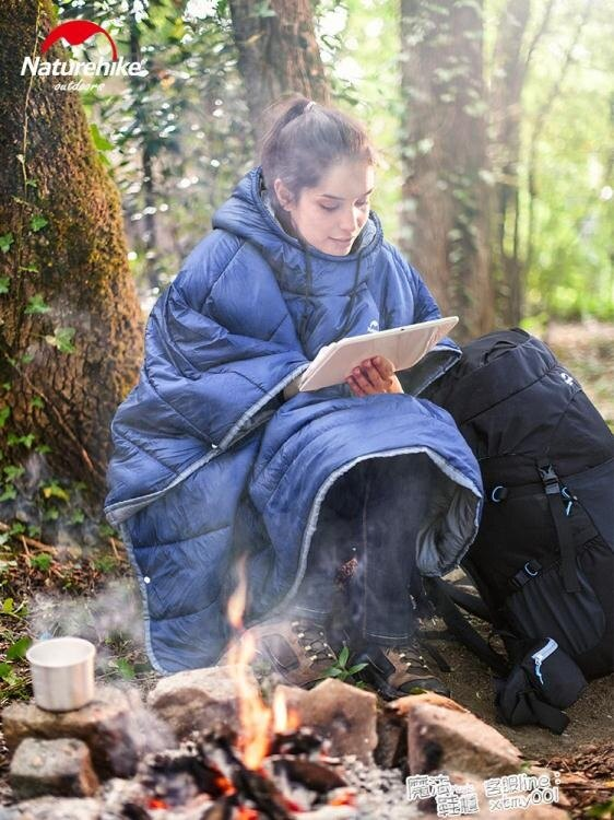 NH挪客便攜野營被子戶外露營防寒睡袋大人旅行男女可穿式斗篷保暖 ATF 魔法鞋櫃