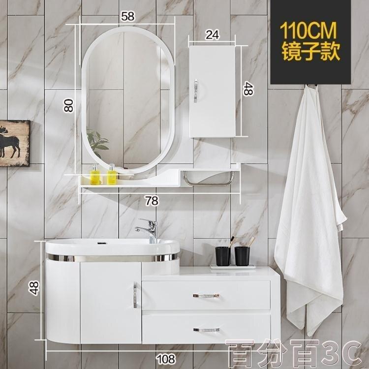 浴櫃 衛浴現代PVC浴室櫃組合 洗臉盆櫃洗手面池洗漱台衛生間吊櫃小戶型