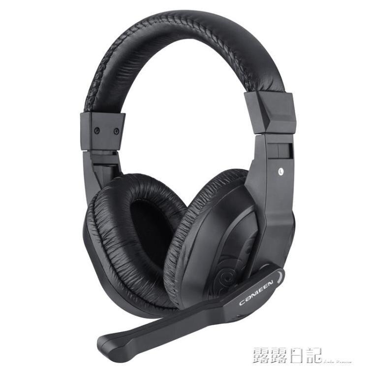 CT-770頭戴式CF電競游戲耳機台式電腦筆記本耳麥帶麥克風話筒