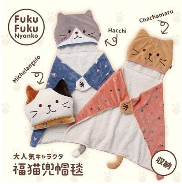 日式貓咪懶人披肩毯斗篷毛毯辦公室午睡女宿舍學生保暖披風毯子冬