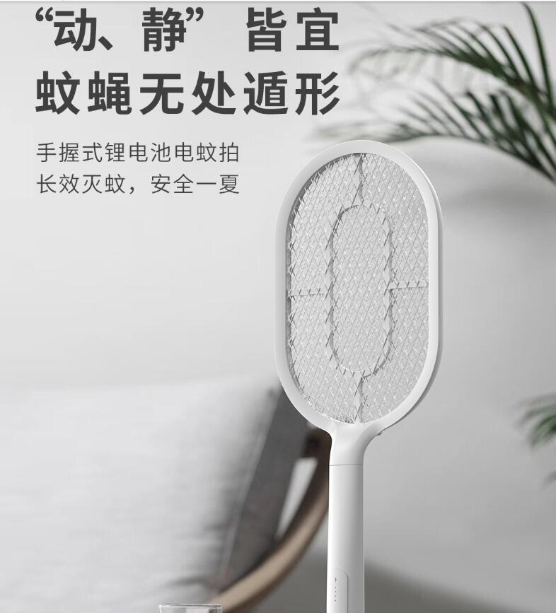電蚊拍充電式家用蒼蠅拍滅蚊拍強力超強電子滅蚊塑膠鋰電池usb誘滅蚊燈--品質保證