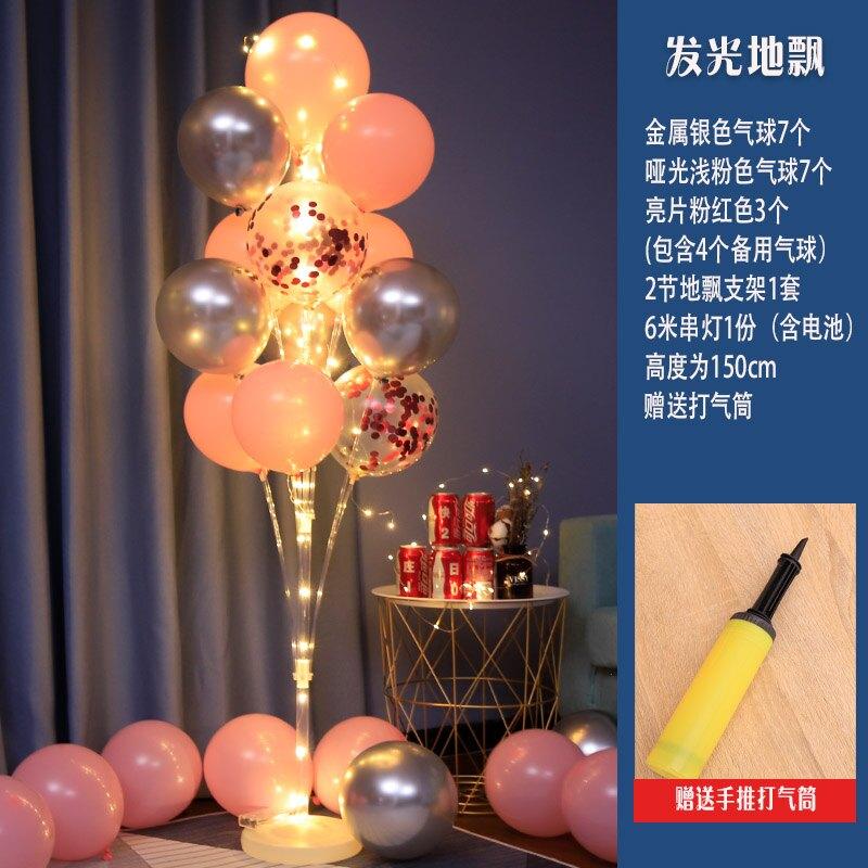 氣球 氣球派對 發光地飄桌飄亮光片氣球生日裝飾場景布置店鋪開業周年慶派對路引『CM43351』