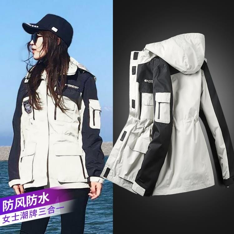 工裝沖鋒衣女潮牌韓國中長款防水防風三合一滑雪服可拆卸旅游外套