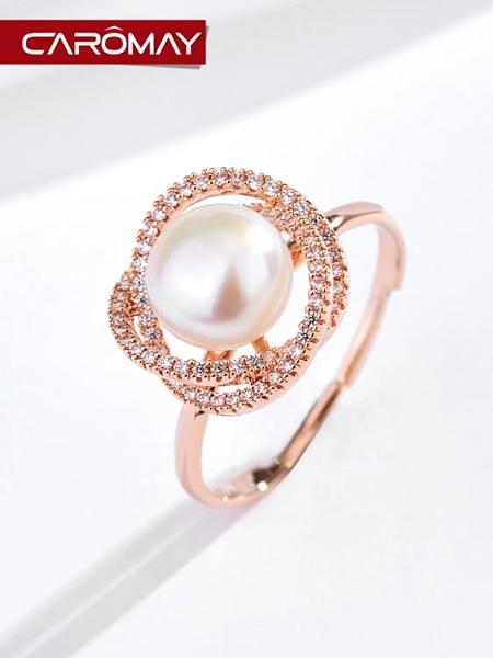 復古宮廷風淡水珍珠戒指女網紅情侶關節戒開口可調食指戒簡約氣質 3C數位百貨
