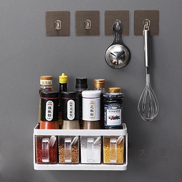 壁掛調味盒 廚房用品置物架鹽罐免打孔調味盒壁掛調料盒套裝家用調味罐收納盒
