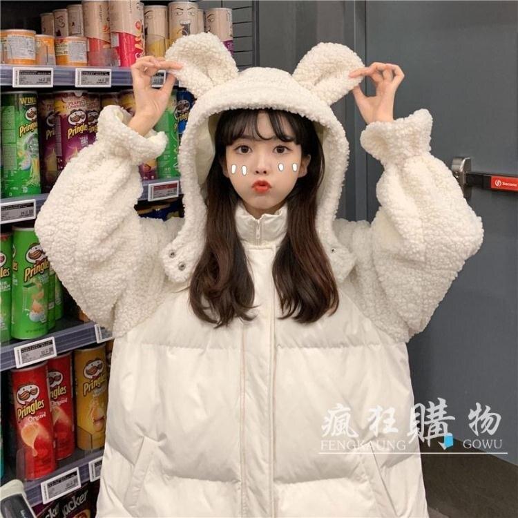 羊毛羔外套 日系棉衣棉服2021年新款女中長款羊羔毛外套面包服厚款可愛棉襖潮【全館免運 限時鉅惠】