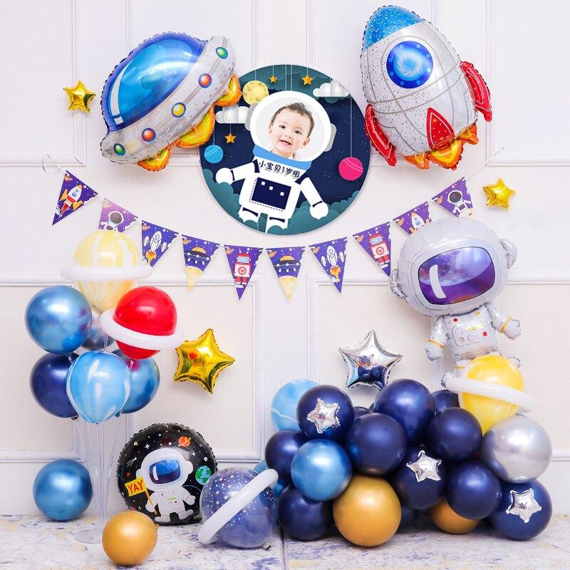 氣球 氣球派對 兒童太空主題生日布置男孩派對氣球寶寶一周歲快樂背景牆場景裝飾『CM43366』