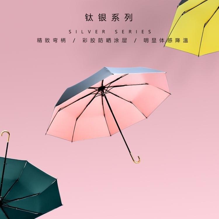 黑膠太陽傘便攜防曬防紫外線遮陽傘彎鉤晴雨兩用摺疊雨傘定制logo 喜迎新春