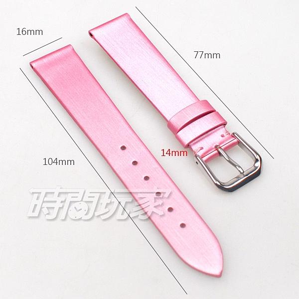 16mm錶帶 髮絲紋 真皮錶帶 粉紅色 錶帶 B16-MA粉紅