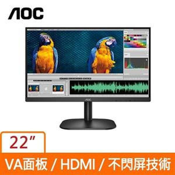 AOC 艾德蒙 22型 VA面板 FHD 低藍光不閃頻窄邊框(寬)螢幕顯示器 22B2H