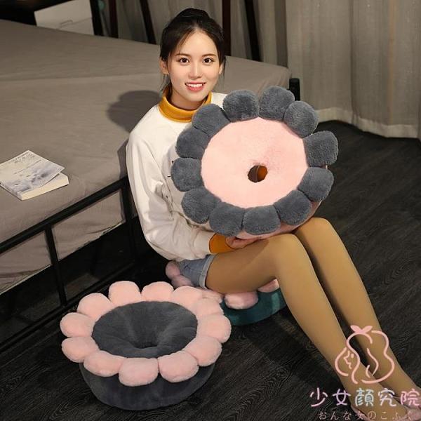 坐墊地板上加厚榻榻米蒲團小坐圓形墊子【少女顏究院】