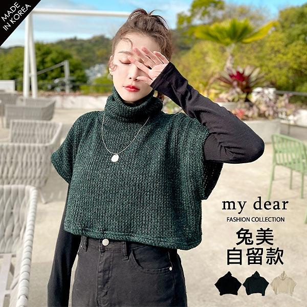 MD韓【A01200955】立領短袖罩衫3色