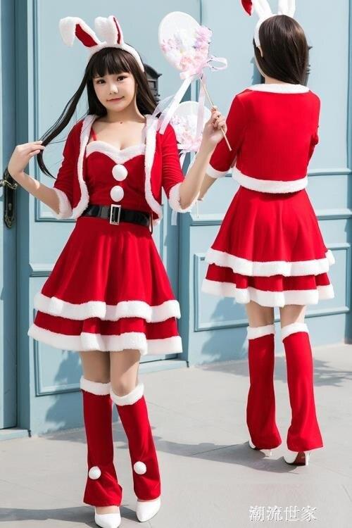 2020爆款聖誕節服裝聖誕老人衣服聖誕主題服飾女生性感舞會演出服