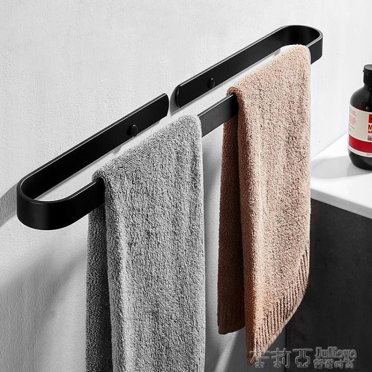 【618購物狂歡節】毛巾架 免打孔毛巾架衛生間太空鋁浴巾架浴室掛架子廁所置物架毛巾桿單桿