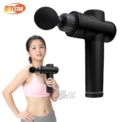 GTSTAR-深度放鬆筋膜按摩槍(震動按摩/筋絡按摩)