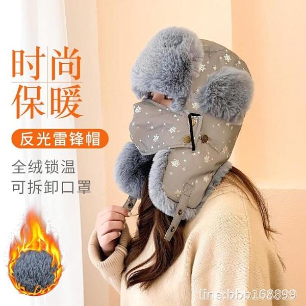 擋風面罩 冬季電動車頭套女保暖防寒凍騎行面罩防風帽子頭罩擋風護全臉口罩 瑪麗蘇
