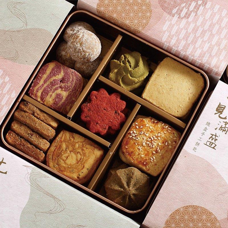 【七見櫻堂】七見滿盛-鐵盒手工餅乾禮盒