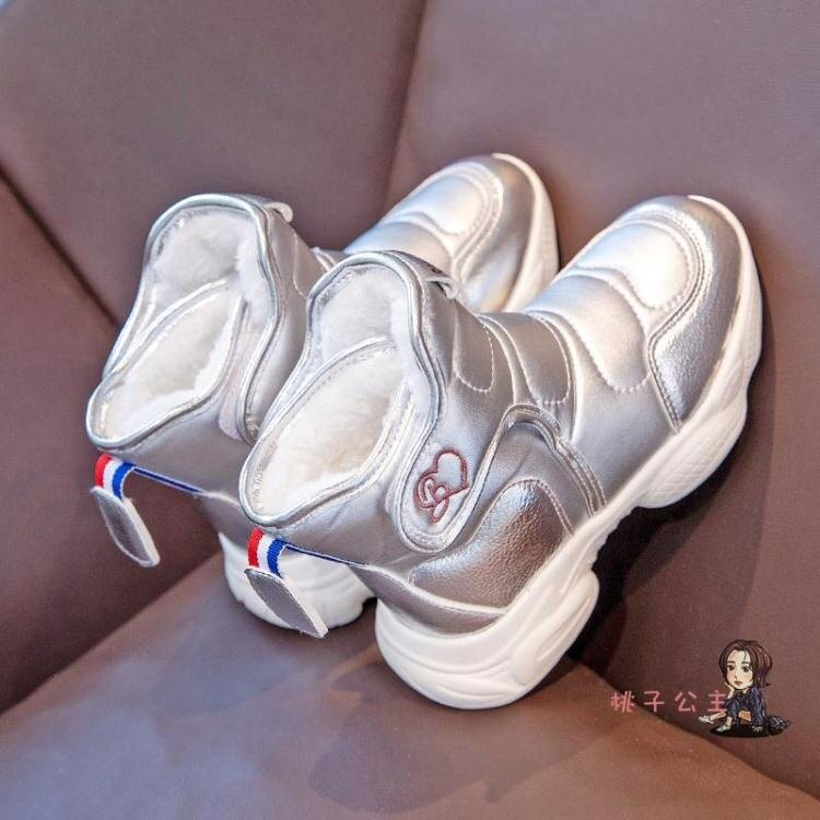 女童雪地靴 兒童刷毛 加厚冬鞋子2020年冬季新款防水防滑保暖棉靴子 家家百貨
