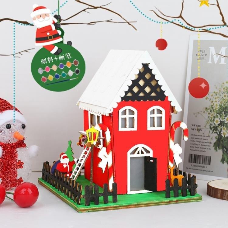 限時八折-立體拼圖 聖誕小屋系列木質工藝禮品 DIY手工拼裝彩繪上色拼圖【新年特惠】