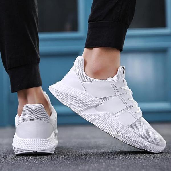 春季潮流厚底防滑運動鞋春季青少年低幫透氣休閑小白鞋子