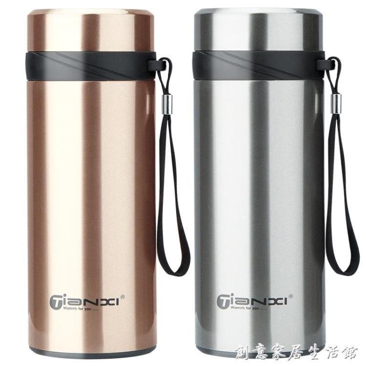 大容量保溫杯304不銹鋼水杯男女士便攜杯子大號茶杯戶外水壺