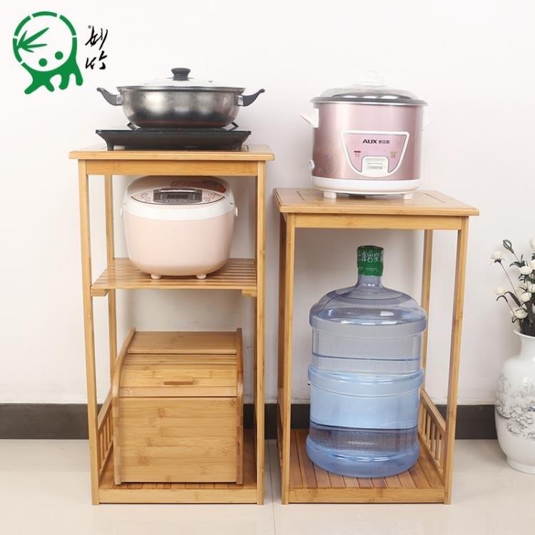 妙竹廚房置物架落地多層儲物架飲水機架收納架電飯煲架電磁爐架子