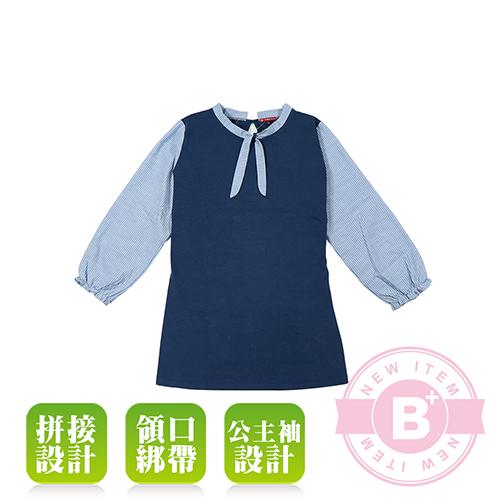 加大尺碼-11-76508-長版造型T恤-藍