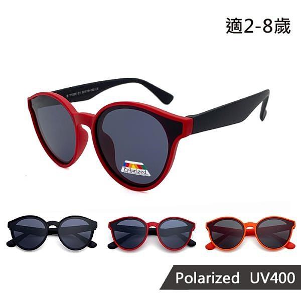 【南紡購物中心】【SUNS】偏光兒童墨鏡 小小貓眼TR太陽眼鏡 抗UV(19735)