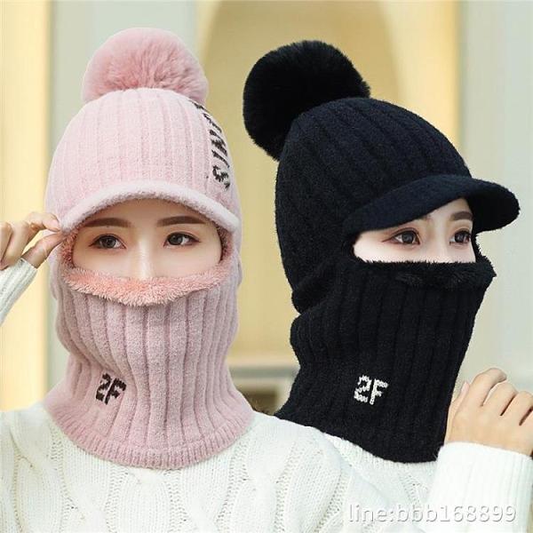 擋風面罩 冬季保暖防寒防風面罩圍脖滑雪護全臉耳口罩電動摩托車騎行頭套帽 瑪麗蘇