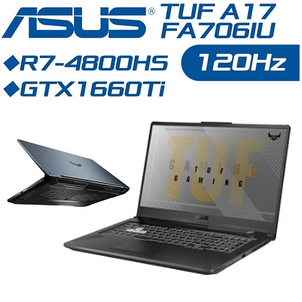 ASUS TUF A17 FA706IU (32GRAM,1TSSD) 電競筆電 - 幻影灰