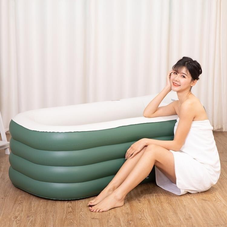 2020新品水美顏泡澡桶大人摺疊充氣浴缸沐浴桶家用泡澡神器