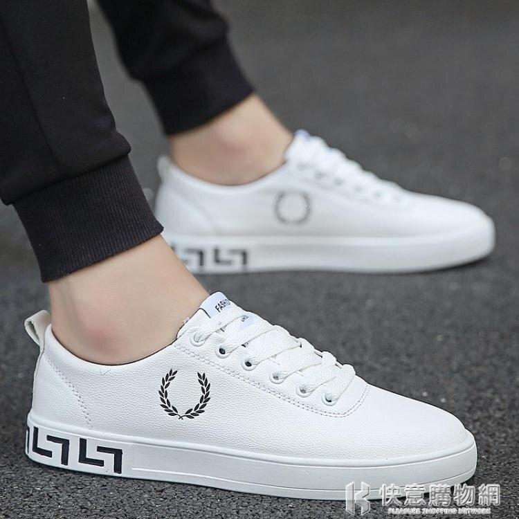 男小白鞋系列 小白鞋休閒板鞋韓版潮流白鞋百搭男鞋子潮鞋男士白色情侶網紅同款