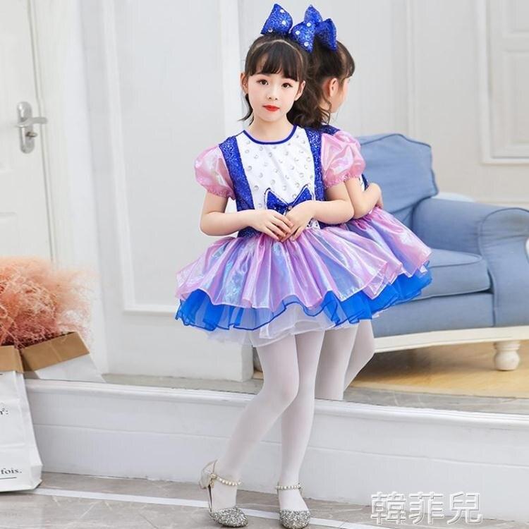 舞蹈服 兒童演出服女童可愛蓬蓬紗裙幼兒園團體舞蹈舞臺連衣裙亮片表演服 兒童節新品